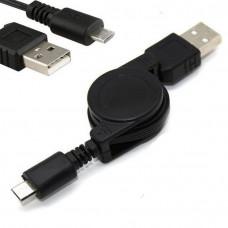 CABO USB M x MICRO USB (V8) RETRATIL