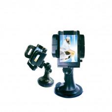 Suporte Veicular Universal Ajustavel LE-017